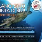 Fotosub: Milano 2010 dipinta di blu